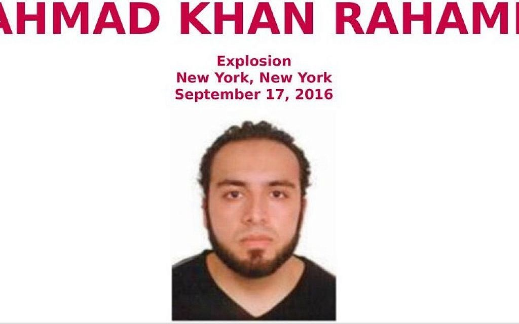 A detail of an FBI poster, released September 19, 2016, calling on the public to help locate Ahmad Khan Rahami, 28, wanted in connection with bombings in New York and New Jersey. (screenshot)