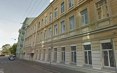 Moscow's Metropolitan School 57. (Google Street View screen capture)