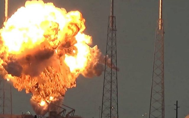 The Amos-6, Israel's largest ever satellite, and the SpaceX Falcon 9 rocket on which it was perched go up in flames after the rocket exploded on the launch pad during a static fire test at a launch facility at Cape Canaveral in Florida on September 1, 2016. (YouTube screen capture)