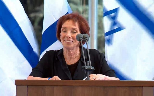 Tsvia Walden, Shimon Peres's daughter, eulogizes the former president and Nobel Prize winner at his funeral at Mount Herzl cemetery in Jerusalem on September 30, 2016. (screen capture: GPO livestream)