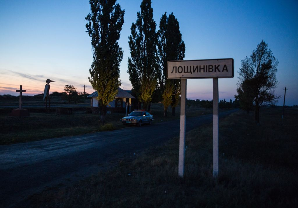 The sign welcoming visitors to the village of Loshchynivka, Ukraine. (Courtesy of Marianna Zlobina)