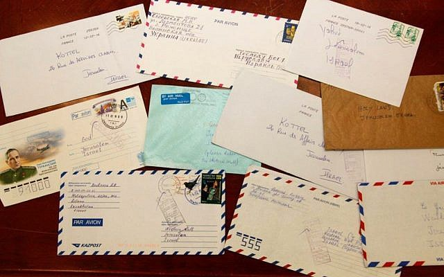 Letters addressed to God in Jerusalem. Israel's postal service typically receives dozens of letters each year from around the world addressed to God, photo released by the Israel Government Press Office on September 21, 2016. (Government Press Office via AP)