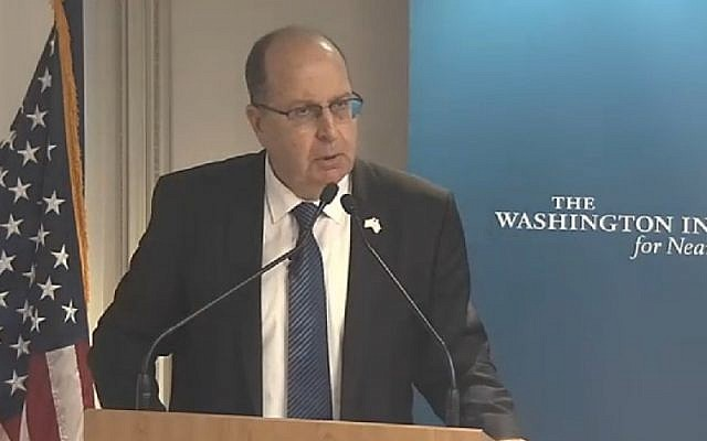 Former defense minister Moshe Ya'alon gives a speech at the Washington Institute for Near East Policy, September 15, 2016. (Screenshot)
