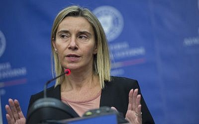 File: European Union foreign policy chief Federica Mogherini at a press conference at the Romanian Foreign Ministry in Bucharest on October 7, 2016. (AFP/Daniel Mihailescu)