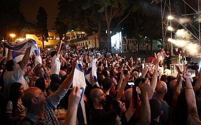 Protesters at the concert by Israeli Arab rapper Tamer Nafar in Haifa on October 18, 2016 (Mhassan Nasser/Joint List spokesperson)
