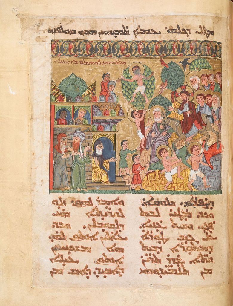 The Entry into Jerusalem (detail) from a Syriac Lectionary Iraq, possibly Monastery of Mar Mattei, 1216–20. Tempera, ink, and gold on paper. (The British Library Board, London)