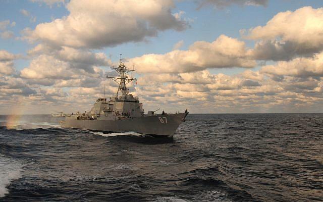 The USS Mason in the Atlantic on January  14, 2011. (US Navy/Anna Wade)