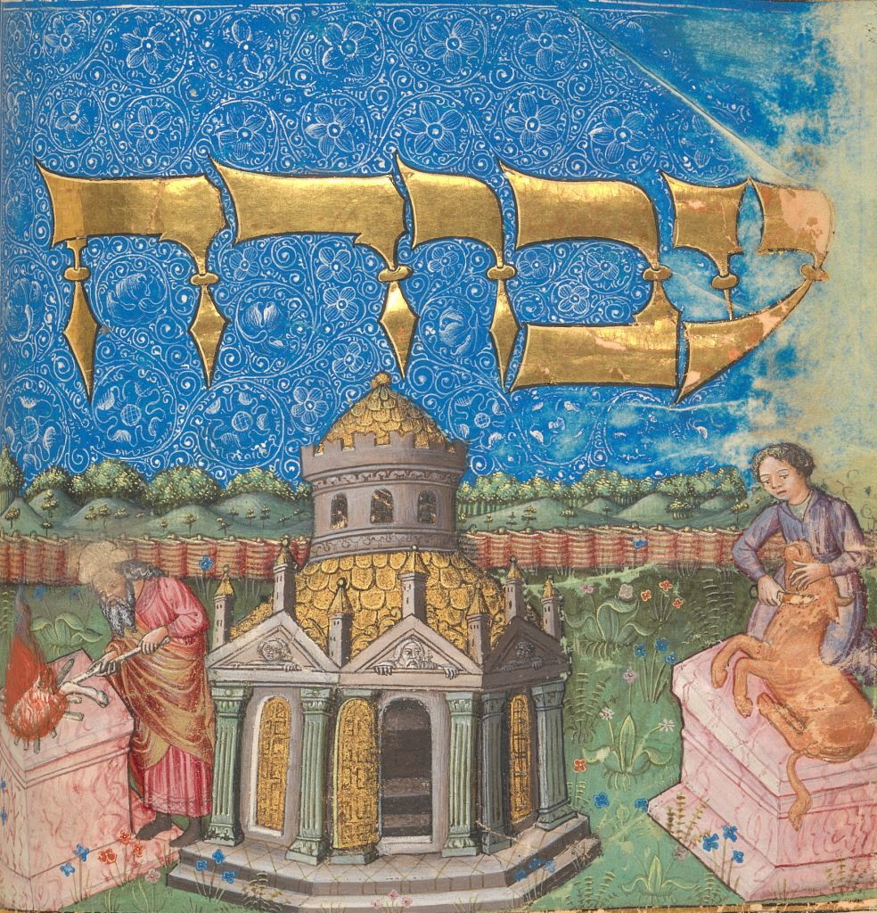 Illustration (detail) from The Book of Divine Service From the Mishneh Torah of Maimonides. Illumination attributed to the Master of the Barbo Missal Scribe: Nehemiah for Moshe Anau be Yitzchak, Northern Italy, ca. 1457. Tempera, gold leaf and ink on parchment; (The Metropolitan Museum of Art, New York)