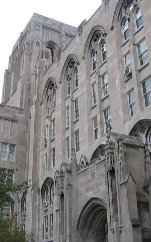 The Pritzker School of Medicine at University of Chicago. (Public domain)