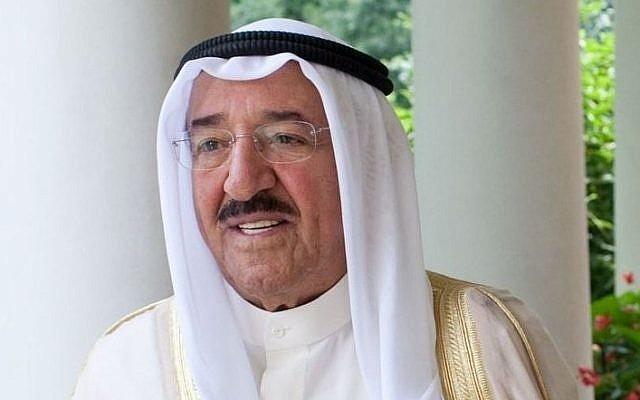 Kuwait's ruling emir Sheikh Sabah Al Ahmad Al Sabah dissolved parliament by royal decree on Sunday