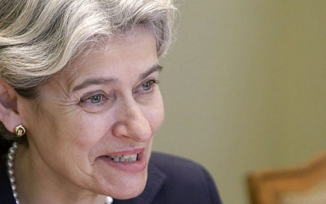 UNESCO Director-General Irina Bokova of Bulgaria on May 14, 2015. (AP Photo/Amr Nabil)