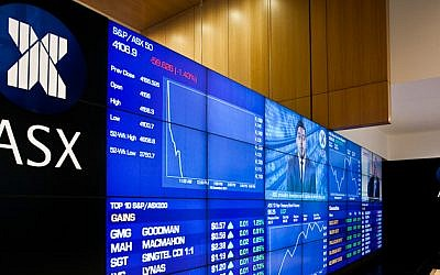 Illustration of the Australian Securities Exchange (Courtesy ASX)