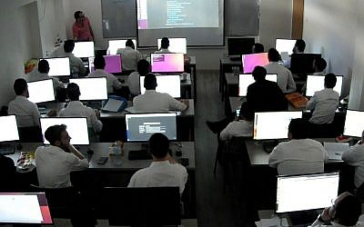 Avratech trains Ultra-Orthodox men to work in software (Courtesy)