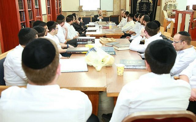 Avratech-Ravtech enables Ultra-Orthodox men to study and work (Courtesy)
