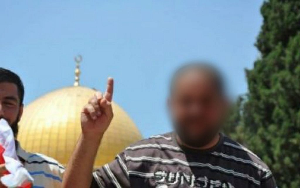Palestinian terrorist who carried out a shooting attack in Jerusalem that left two dead, in an undated photograph from the Temple Mount in Jerusalem. (Social media)