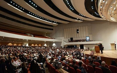 Delegates gathering inside the Baghdad Convention Center, where the Council of Representatives of Iraq, the country's unicameral parliament, meets. (Wikipedia/James (Jim) Gordon/CC BY 2.0)