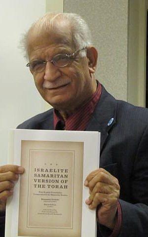 Samaritan scholar and historian Benyamim Tsedaka. (Courtesy)
