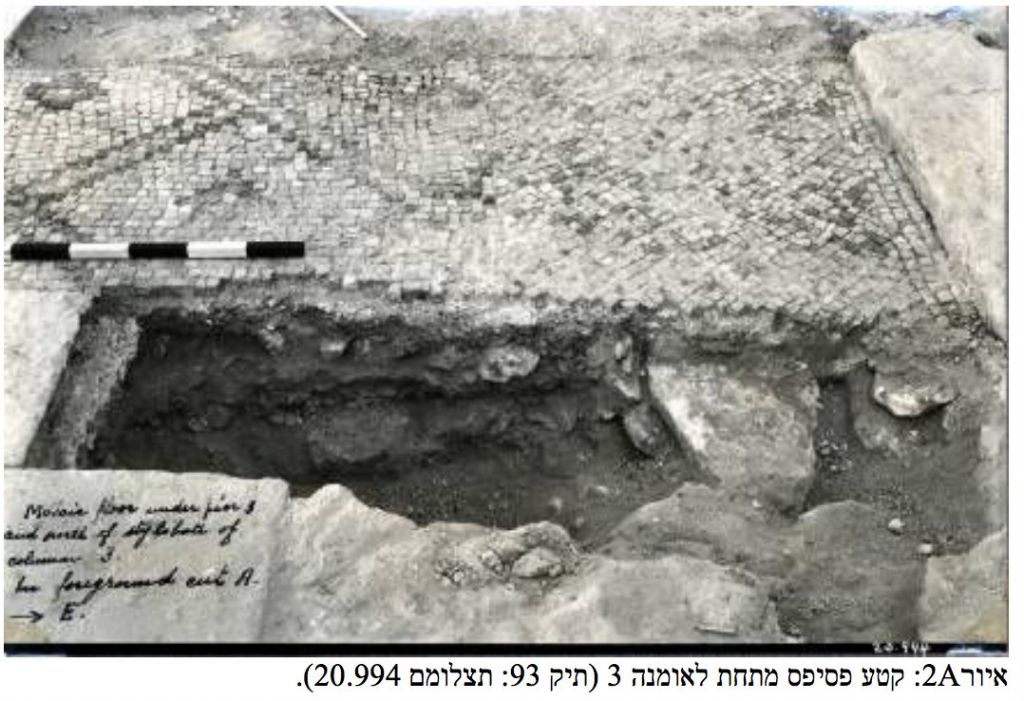 Byzantine-era mosaic in a photograph taken by R.K. Hamilton, director of the British Mandate Antiquities Department, during a rare excavation of Al-Aksa in the late 1930s. (Israel Antiquities Authorities archives)