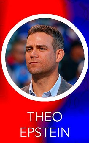 Theo Epstein, general manager of the 2004 Red Sox and 2016 Chicago Cubs. (JTA)