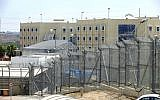 File: View of the Hadarim prison complex, August 1, 2012. (Moshe Shai/Flash90)