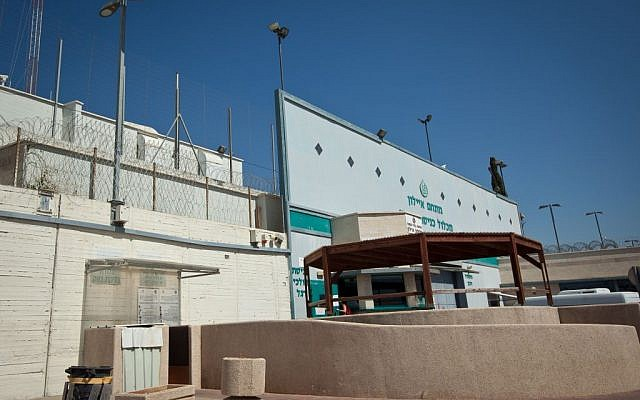 View of the Ayalon prison in central Israeli town of Ramle. August 25, 2014. Photo by Moshe Shai/FLASH90