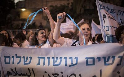 Supporters and members of the Women Wage Peace organization demonstrate outside the prime minister's residence in Jerusalem on August 26, 2015 (Hadas Parush/Flash90)