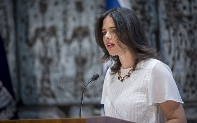 Justice Minister Ayelet Shaked speaks during a swearing-in ceremony for newly appointed judges at the President's Residence in Jerusalem, on August 9, 2016. (Yonatan Sindel/Flash90)