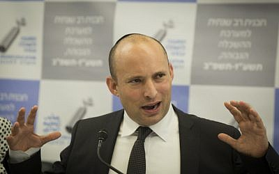 Education Minister Naftali Bennett seen during the Council for High Education press conference in Jerusalem, on September 13, 2016. (Hadas Parush/Flash90)