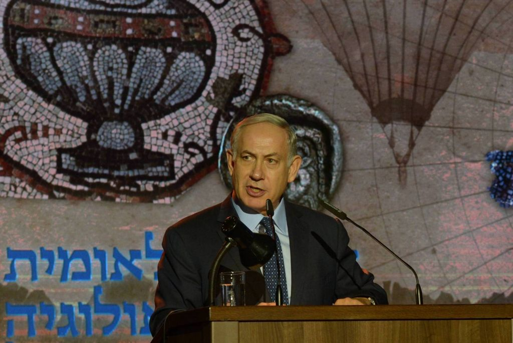 Prime minister Benjamin Netanyahu at the inauguration ceremony of the new National Campus for the Archaeology in Jerusalem, on October 19, 2016. (Amos Ben Gershom/GPO)