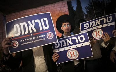 Ultra-Orthodox Jewish men hold placards as they attend an election campaign event in support of then-Republican presidential candidate Donald Trump, in Jerusalem on October 26, 2016. (Yonatan Sindel/Flash90)