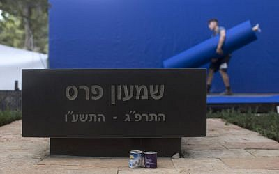 The new tombstone of the late former president Shimon Peres at Mount Herzl cemetery in Jerusalem, seen on October 27, 2016, a day before the unveiling ceremony marking a month since his passing at the age of 93. (Lior Mizrahi/Flash90)