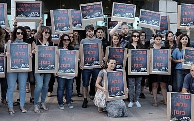 Israeli teachers protest in front of the Ministry of Education in Tel Aviv on October 19, 2016, as they demand better pay and working conditions. (Tomer Neuberg/Flash90)