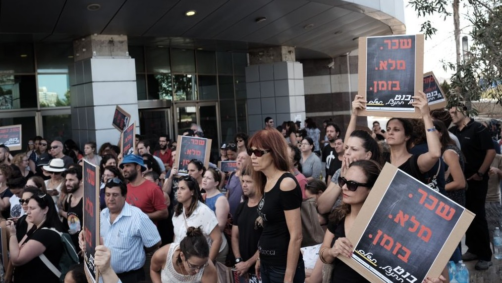 Teachers protest in Tel Aviv over unpaid salaries | The Times of Israel