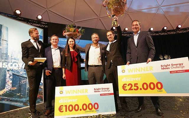 Israel's Neomatix and Royal Dutch Shell representatives at the Bright Energy Ideas Challenge award in the Netherlands (Jiri Buller/AP images for Shell)