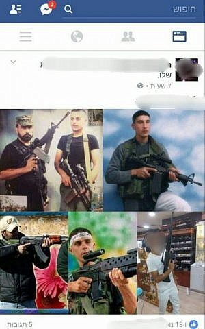 A Facebook post on the account of a Palestinian man living in Nazareth Illit praising the actions of suicide attackers. (Israel Police)