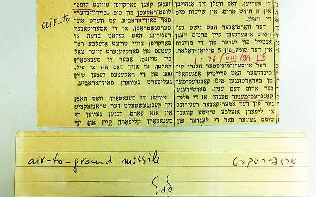 An original newspaper clipping and index card catalogued by Dr. Mordkhe Schaechter (The Jewish Standard)