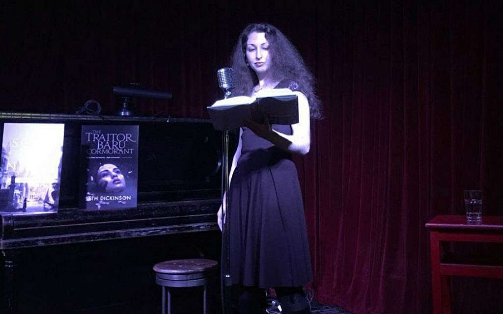 Ilana C. Myer (Teitelbaum) reading from 'Last Song Before Night' at its book launch in October 2015 in the Red Room in New York (Jack Reichert)