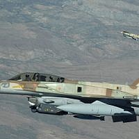 An Israeli F-16I fighter jet during an exercise in the United States in 2009. (Master Sgt. Kevin J. Gruenwald/US Department of Defense/Wikimedia)