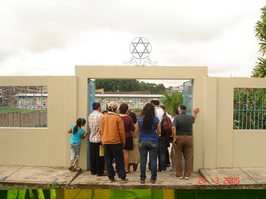 The historic Jewish cemetery in Iquitos, April 2013. (Facebook)