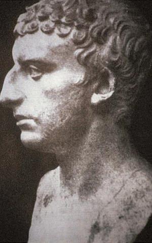 The 1st century Roman portrait bust said to be of Josephus, conserved in the Ny Carlsberg Glyptotek, Copenhagen, Denmark (Wikipedia/ Creative Commons)