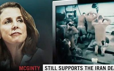 The Republican Jewish Coalition announced a campaign attacking Katie McGinty, a Pennsylvania Democrat running for Senate, over her support of the Iran nuclear deal. (Screen capture: YouTube)