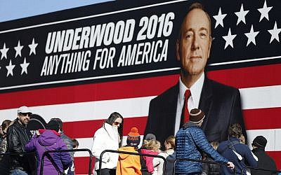 The 'Underwood 2016' booth outside of the Republican presidential debate at the Peace Center in Greenville, South Carolina, February 13, 2016. (AP Photo/John Bazemore, File)