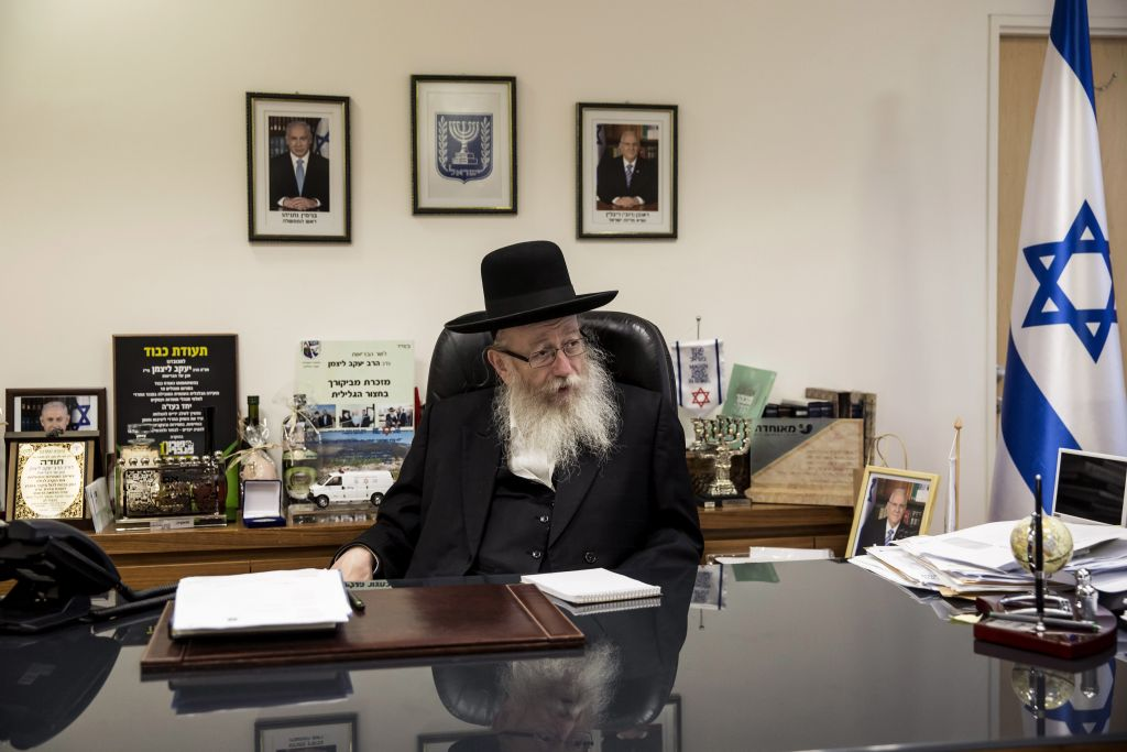In this photo taken Wednesday, Sept. 7, 2016, Israeli Health Minister Yaakov Litzman speaks during an interview with the Associated Press in is office in Jerusalem. (AP Photo/Tsafrir Abayov)