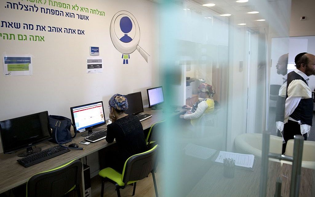 In this photo taken Tuesday, Aug. 30, 2016 ultra-Orthodox Jewish woman sit in an employment training center in the city of Elad, central Israel. (AP Photo/Sebastian Scheiner)