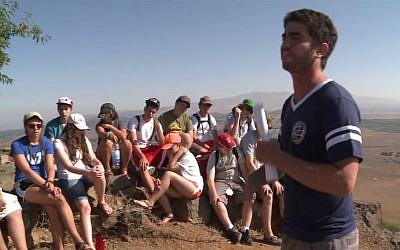 Union for Reform Judaism NFTY youth program in Israel (Screen capture: YouTube)
