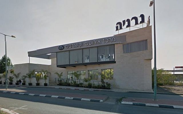 The Narnia event hall in Beersheba. (Google maps)