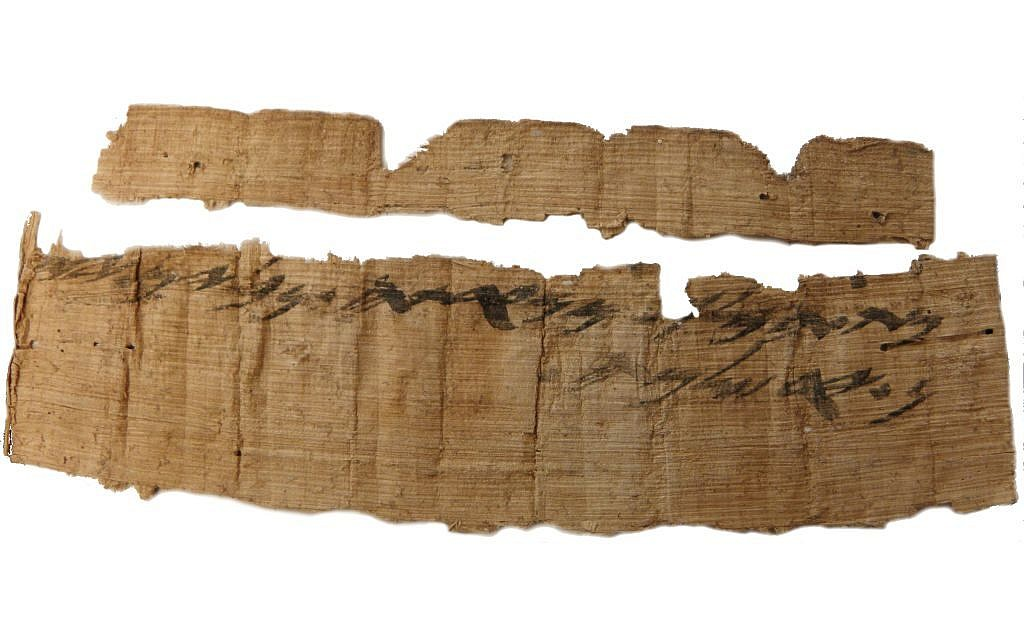 Oldest Hebrew mention of Jerusalem found on rare papyrus from 7th century BCE