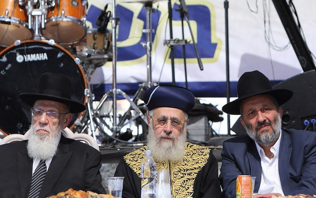 From left to right, Shas spiritual leader Rabbi Shalom Cohen, Chief Sephardi Rabbi Yitzhak Yosef and Interior Minister Aryeh Deri attending the cornerstone laying ceremony for Nezer HaTalmud Yeshiva in Beitar Illit, Sept. 19, 2016. (Yaakov Naumi/Flash90)