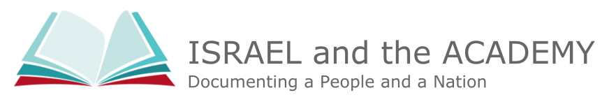 Israel and the Academy logo