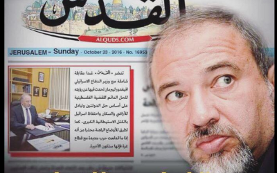 Screenshot of image circulating through Twitter that criticizes the Palestinian daily Al Quds for publishing an interview with Israeli Defense Minister Avigdor Liberman. (Twitter)